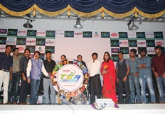 Press Note Of Editiontea Awards