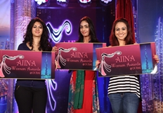 AIINA Women Awards Launch Event