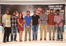 Rowdy Fellow Movie Success Meet