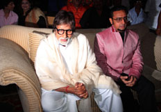 Amitabh Bachchan unveils first look of film Leader