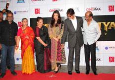 Curtain raiser of film Kochadaiiyaan