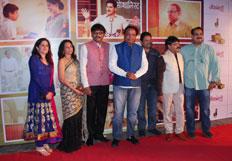 Premiere of Marathi film Dusari Goshta