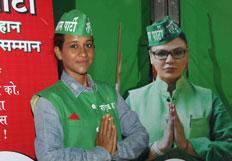 Rakhi Sawant Lok Sabha election campaign