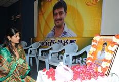 Actor Uday kiran candolence