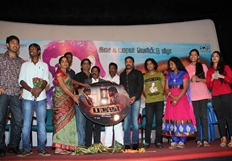 Panthu Movie Audio Launch Photos