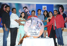 Choosinodiki Choosinantha Audio Launch