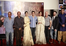 Prem Ratan Dhan Payo  Trailer Launch