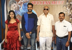 Anaganaga Oka Chitram Press Meet