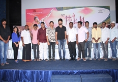Eetti Success Meet Photo