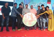 Jatha Kalise Movie Audio Launch