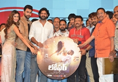 Loafer Movie Audio Launch