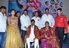 21st Century Audio Launch Photos