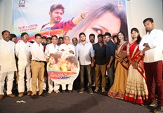 Ayyo Rama music launch