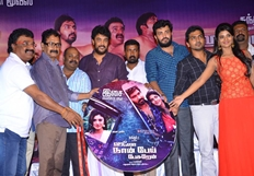Hello Naan Pei Pesuren Audio Launch
