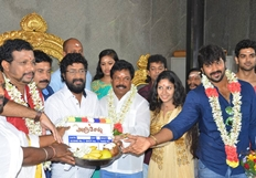 Anjeal Movie Launch