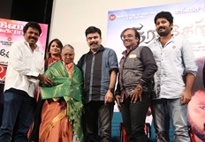 Thennindian and Soorathengai Audio Launch