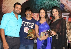 Affair Audio Launch Photos