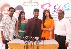 Raa Rammani Movie Opening