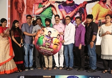 Trisha Leda Nayantara Audio Launch