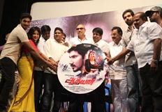 'Adhyan' Movie Audio Launch