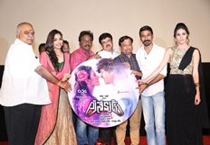 Anekudu movie Promotions