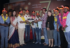 7 Natkal Movie Pooja Photos