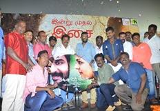 Onbathu Kuzhi Sampath Movie Audio Launch Photos