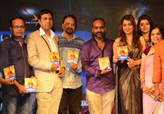 Apartment Movie Audio Launch Photos