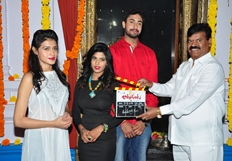 Bitragunta Movie Opening Photos