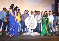 Bongu Movie Audio Launch Photos