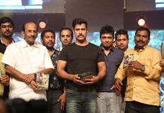 Inkokkadu Movie Audio Launch Photos