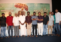 Joker Thanks Giving & Success Meet Photos