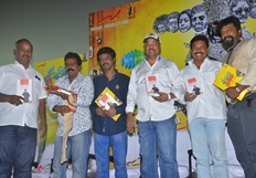 Kanna Pinna Movie Audio & Trailer Launch Photos