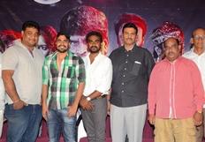 Trivikraman Movie Trailer Launch Photos