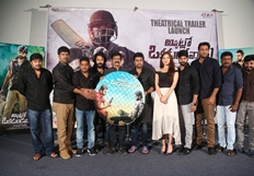 Appatlo Okadundevadu Audio Launch
