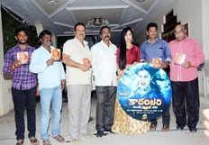Dasari Narayana Rao Launched Kadambari Audio
