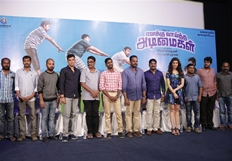 Enakku Vaaitha Adimaigal Movie Audio Launch