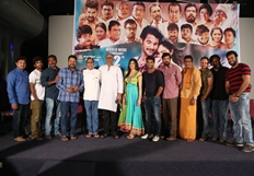 Garam Press Meet Photos