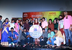 Ner Mugam Movie Audio Launch Photos
