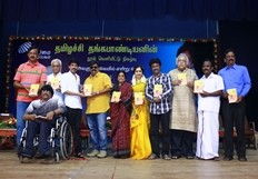 Thamizhachi Thangapandians Book Launch Event Stills