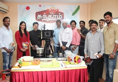 Server Sundaram Movie Pooja Photos
