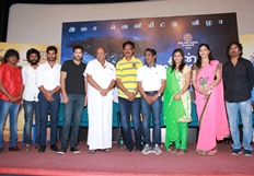 Yenruthaniyum Audio Launch Images