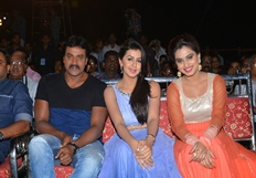 Krishnashtami Music Launch