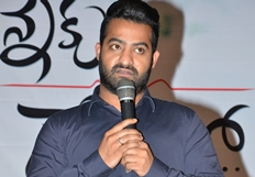 Nannaku Prematho title song launch set 2