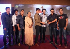 Speedunnodu Platinum Disc Function