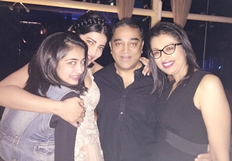 Actress Shruti Haasan Birthday Images