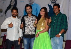 Ameerpet Lo Audio Success Meet Photos
