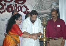 Basheerinte Premalekhanam Title Launch Function