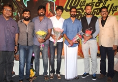 Mudinja Ivana Pudi Audio Launch Photos