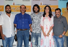 Pellichupulu Movie Press Meet Photos